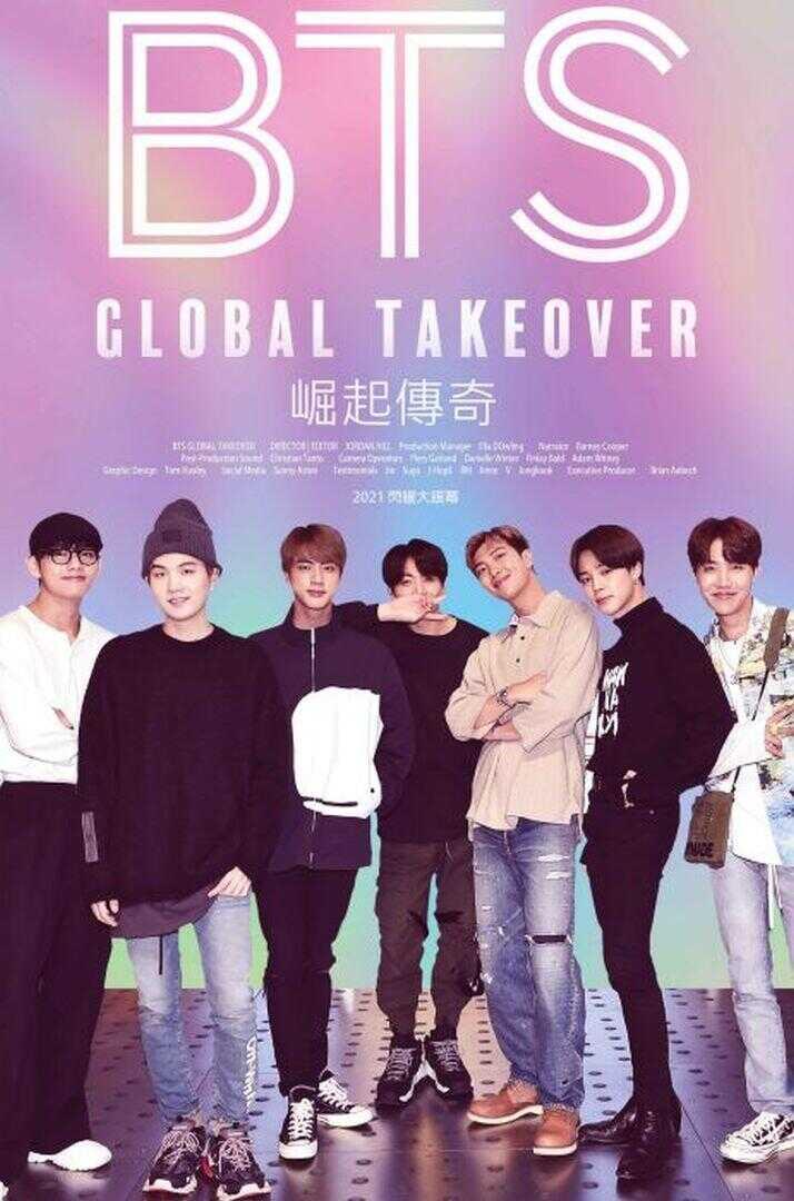 BTS崛起傳奇